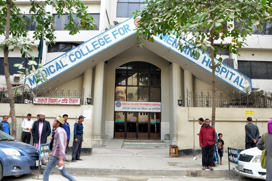College_Entrance