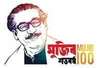 Logo-Mujib-100y